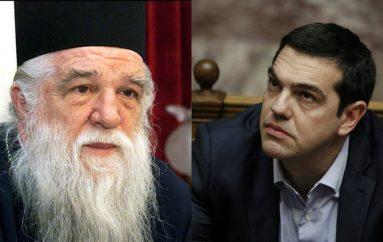 """Καλαβρύτων: """"Πρωθυπουργέ καταστρέψατε την Ελλάδα και την Ορθοδοξία μας"""""""