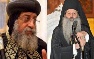 Πειραιώς Σεραφείμ: «Γιατί δεν υποδέχθηκα τον Κόπτη Πατριάρχη»