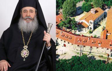 Η Ι. Μ. Φθιώτιδος συμπαρίσταται στην δοκιμασία της Ιεράς Μονής Βαρνάκοβας