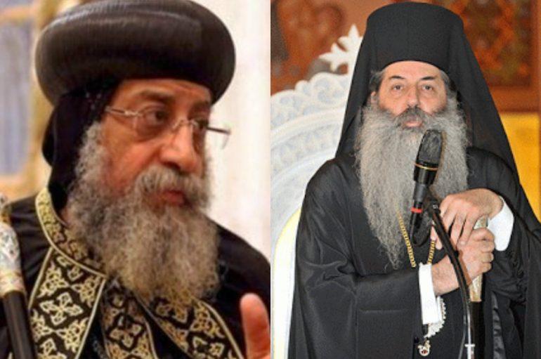 """Πειραιώς Σεραφείμ: """"Γιατί δεν υποδέχθηκα τον Κόπτη Πατριάρχη"""""""