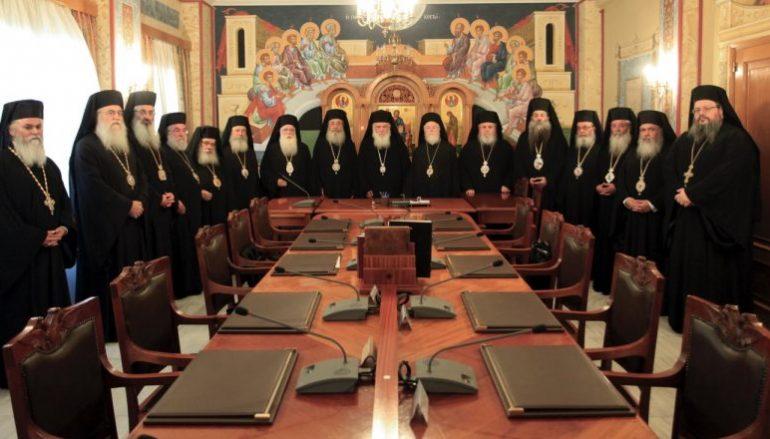 Συνέρχεται αύριο η Διαρκής Ιερά Σύνοδος της Εκκλησίας της Ελλάδος