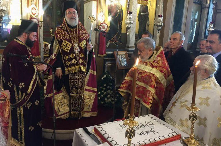 Πρωτοχρονιά στην Ιερά Μητρόπολη Ιλίου (ΦΩΤΟ)