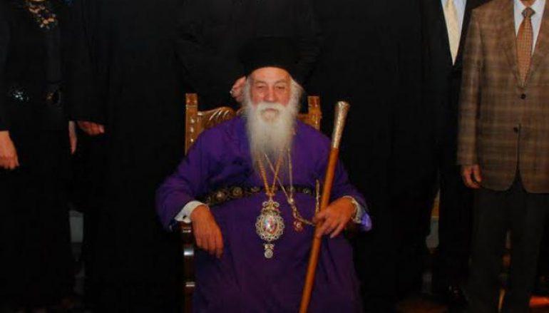 Αφγανοί δολοφόνησαν τον Μακαριστό Επίσκοπο Νύσσης Ελευθέριο