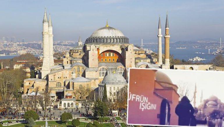 Το ISIS θα γκρεμίσει την Αγία Σοφιά