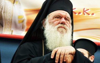 Ο Αρχιεπίσκοπος Ιερώνυμος για το περιστατικό στα Ίμια