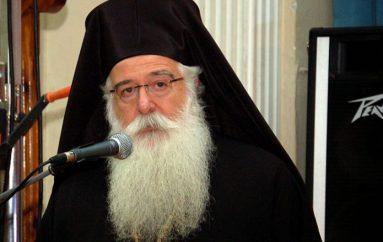 """Δημητριάδος Ιγνάτιος: """"Ανοίξαμε τις εκκλησίες για να υποδεχθούμε τους πρόσφυγες"""" (ΒΙΝΤΕΟ)"""