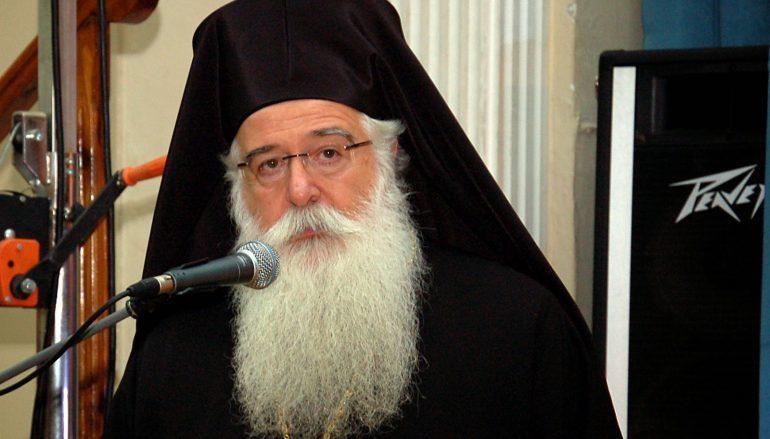 Δημητριάδος Ιγνάτιος: «Ανοίξαμε τις εκκλησίες για να υποδεχθούμε τους πρόσφυγες» (ΒΙΝΤΕΟ)