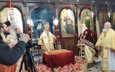 Πρωτοχρονιάτικη Θ. Λειτουργία στα Γρεβενά (ΦΩΤΟ)
