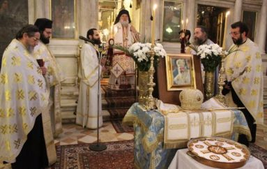 """Κερκύρας Νεκτάριος: """"Ο Χριστόδουλος αγάπησε την Εκκλησία και τον άνθρωπο"""" (ΦΩΤΟ)"""