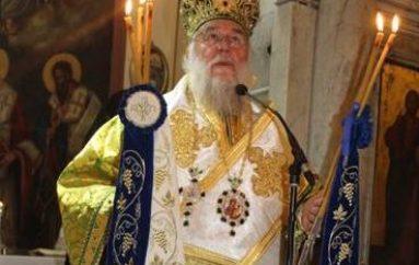 Η εορτή του Αγίου Αντωνίου στην Ι.Μ. Κερκύρας (ΦΩΤΟ)