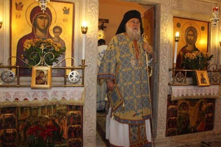 """Κερκύρας: """"Ο Άγ. Αρσένιος είναι θεράπων του ποιμνίου της Κερκύρας"""" (ΦΩΤΟ)"""