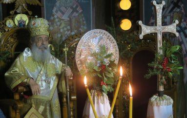 """Φθιώτιδος: «Να σταματήσουν μερικοί να επικρίνουν τον Πατριάρχη μας"""" (ΦΩΤΟ)"""