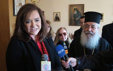 Στο Μητροπολίτη Φθιώτιδος η Ντόρα Μπακογιάννη (ΦΩΤΟ)