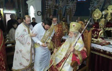 Η εορτή του Αγίου Αθανασίου και χειροτονία Πρεσβυτέρου στην Ι. Μ. Φθιώτιδος (ΦΩΤΟ)