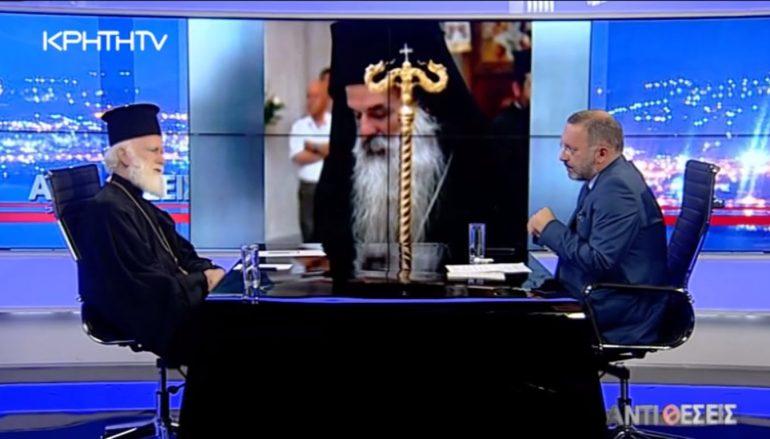 Συνέντευξη του Αρχιεπισκόπου Κρήτης εφ΄ όλης της ύλης (ΒΙΝΤΕΟ)