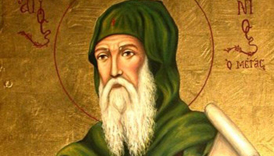 Βίος Αγίου Αντωνίου του Μεγάλου (BINTEO)