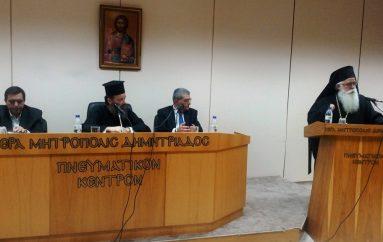 Νοσταλγία και συγκίνηση για τον Αρχιεπίσκοπο Χριστόδουλο στο Βόλο (ΦΩΤΟ)