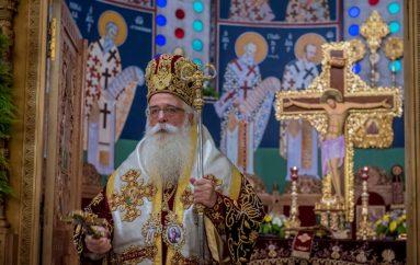 Ο Μητροπολίτης Δημητριάδος για την εορτή των Τριών Ιεραρχών
