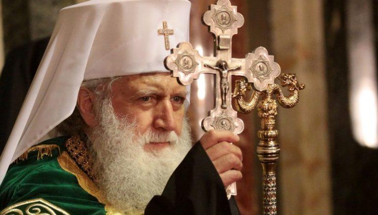 Το Νόμπελ Ειρήνης διεκδικεί η Ορθόδοξη Εκκλησία της Βουλγαρίας