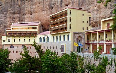 Μέγα Σπήλαιο: Ένα σπουδαίο προσκύνημα της Ορθοδοξίας (ΦΩΤΟ)