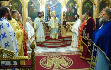 Η Αμφιλοχία τίμησε τον Πολιούχο της Άγιο Αθανάσιο (ΦΩΤΟ)