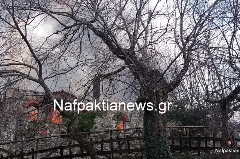 Φωτιά κατέστρεψε την Ι. Μονη Βαρνάκοβας (ΦΩΤΟ-ΒΙΝΤΕΟ)