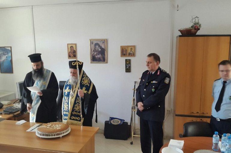 Ο Μητροπολίτης Γρεβενών ευλόγησε την Βασιλόπιτα της Αστυνομικής Διεύθυνσης Γρεβενών