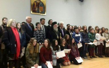 Η εορτή των Τριών Ιεραρχών στην πόλη των Γρεβενών (ΦΩΤΟ)