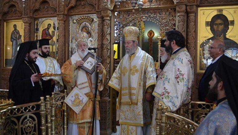 Αρχιερατικό συλλείτουργο παρουσία της Παναγίας Μαλεβής στην Κύπρο (ΦΩΤΟ)