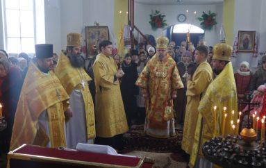 Εορτασμός των Τριών Ιεραρχών σε χωριό της Ουκρανίας (ΦΩΤΟ)