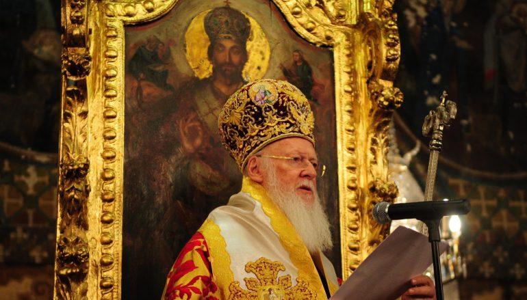 Μήνυμα του Οικουμενικού Πατριάρχη για την Μεγάλη Τεσσαρακοστή