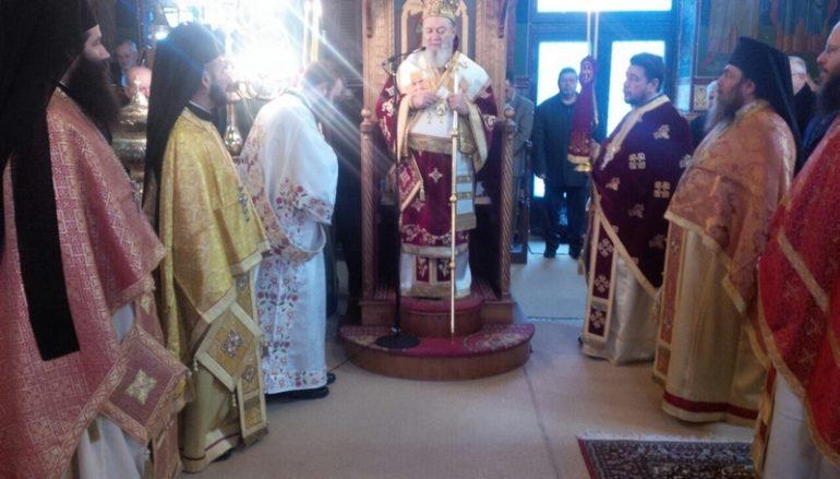 Η εορτή του Αγίου Τρύφωνα στην Ι. Μ. Χαλκίδος (ΦΩΤΟ)