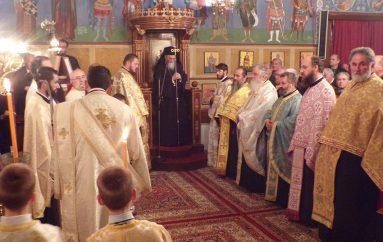 Εσπερινός του Αγίου Χαραλάμπους στην Ι. Μ. Κορίνθου (ΦΩΤΟ)