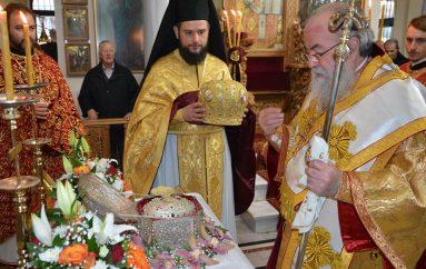 Η εορτή του Αγίου Χαραλάμπους στην Νέα Ηρακλείτσα (ΦΩΤΟ-ΒΙΝΤΕΟ)