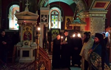 Αγρυπνία προς τιμήν του Αγίου Λαζάρου του Τριπολίτου (ΦΩΤΟ)