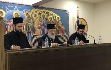 Ιερατική Σύναξη Φεβρουαρίου της Ι.Μ. Ελευθερουπόλεως (ΦΩΤΟ-ΒΙΝΤΕΟ)