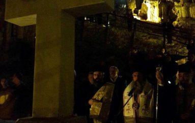 193η Επέτειος Ολοκαυτώματος του Σπηλαίου Μελιδονίου (ΦΩΤΟ)