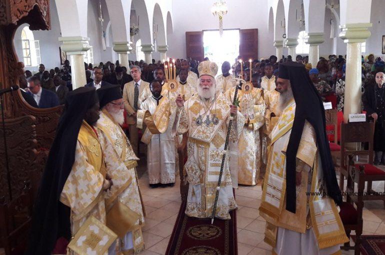 Τα ονομαστήρια του Πατριάρχη Αλεξανδρείας στο Κολουέζι (ΦΩΤΟ)