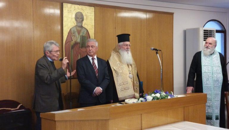 Αρχιερατική Θ. Λειτουργία Αποφοίτων Εκκλησιαστικής Σχολής Κορίνθου (ΦΩΤΟ)