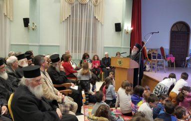 Εκδήλωση αφιερωμένη στην «Μάνα» από την Ι. Μ. Γρεβενών (ΦΩΤΟ)