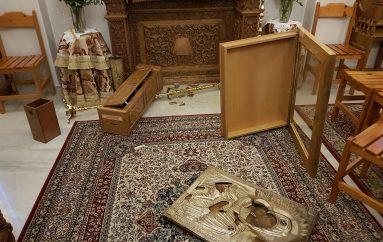 Βανδαλισμός από ιερόσυλους στον Ι. Ναό του Αγίου Νικολάου Λαγυνών (ΦΩΤΟ)