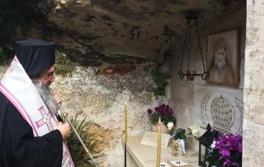 21ετες Μνημόσυνο του Μακαριστού Μητροπολίτη Ρεθύμνης κυρού Θεοδώρου (ΦΩΤΟ)