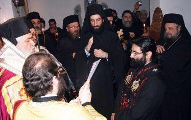Κουρά μοναχού στην Ι. Μονή Παναγίας Γοργοϋπηκόου της Ι. Μ. Νεαπόλεως (ΦΩΤΟ)