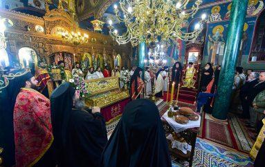 Ξεκίνησαν οι εόρτιες εκδηλώσεις για την Αγία Κυράννα την Οσσαία (ΦΩΤΟ)