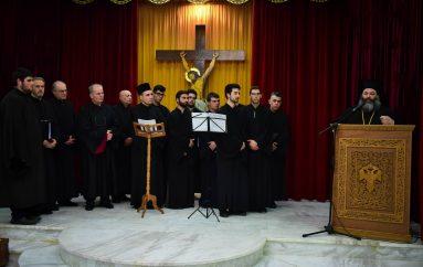 """Εκδήλωση της Ι.Μ. Λαγκάδαπρος τιμήν της """"Μητέρας"""" (ΦΩΤΟ)"""