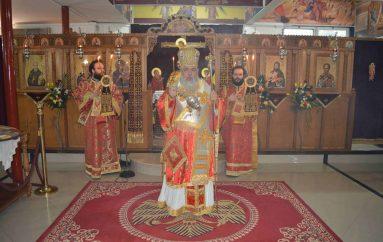 Αρχιερατική Θεία Λειτουργία στον Ι. Ν. Αγίου Πολυκάρπου Μενεμένης (ΦΩΤΟ)