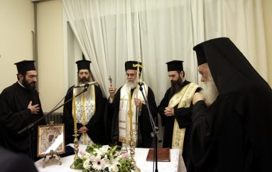 Ο Αρχιεπίσκοπος στα εγκαίνια του Κέντρου Συμπαραστάσεως Παλιννοστούντων και Μεταναστών (ΦΩΤΟ)