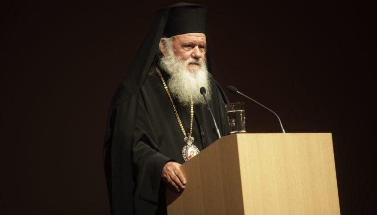 """Αρχιεπίσκοπος: """"Ο ελληνικός λαός έχει την δύναμη να ξεπεράσει την κρίση"""" (ΦΩΤΟ)"""