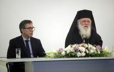 """Αρχιεπίσκοπος: """"Χρειαζόμαστε σωστά πρότυπα για μία καλύτερη κοινωνία"""" (ΦΩΤΟ)"""