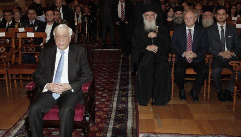 Ξεκίνησαν οι εκδηλώσεις για την Αγία Φιλοθέη παρουσία του Προέδρου της Δημοκρατίας (ΦΩΤΟ)